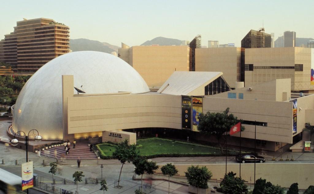 Hong Kong Space Museum