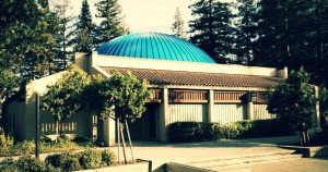 DeAnza Planetarium