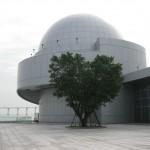 Macao Science Center Planetarium
